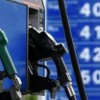 Gas Prices on the Rise, What to do?