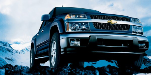 find Chevrolet dealers in the Local area